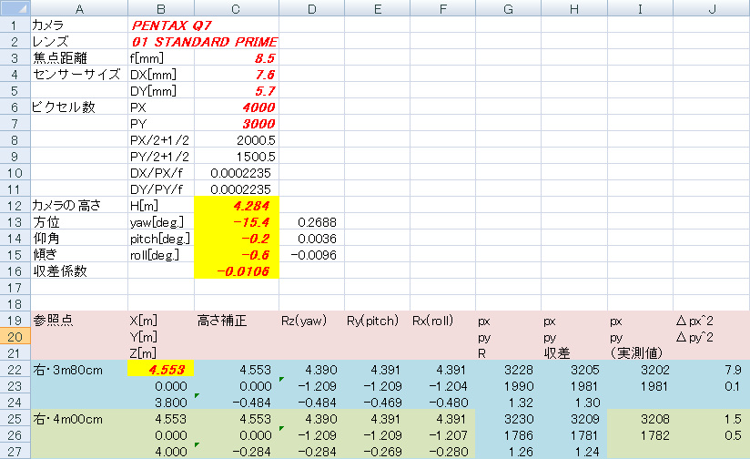 Excel_srv_10_14a