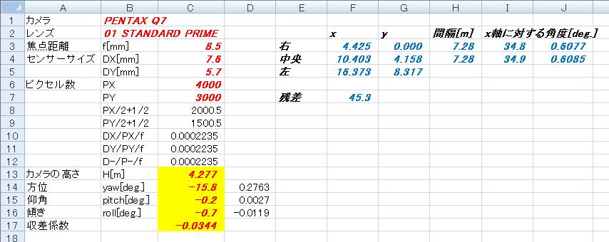 Excel_srv_11_01