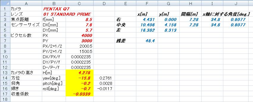 Excel_srv_11_02