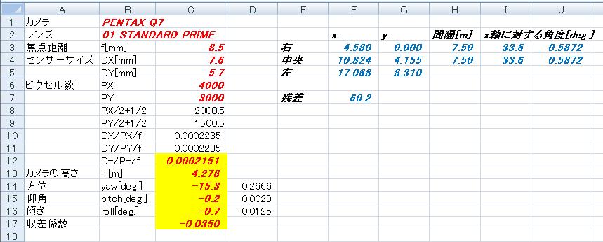 Excel_srv_11_03