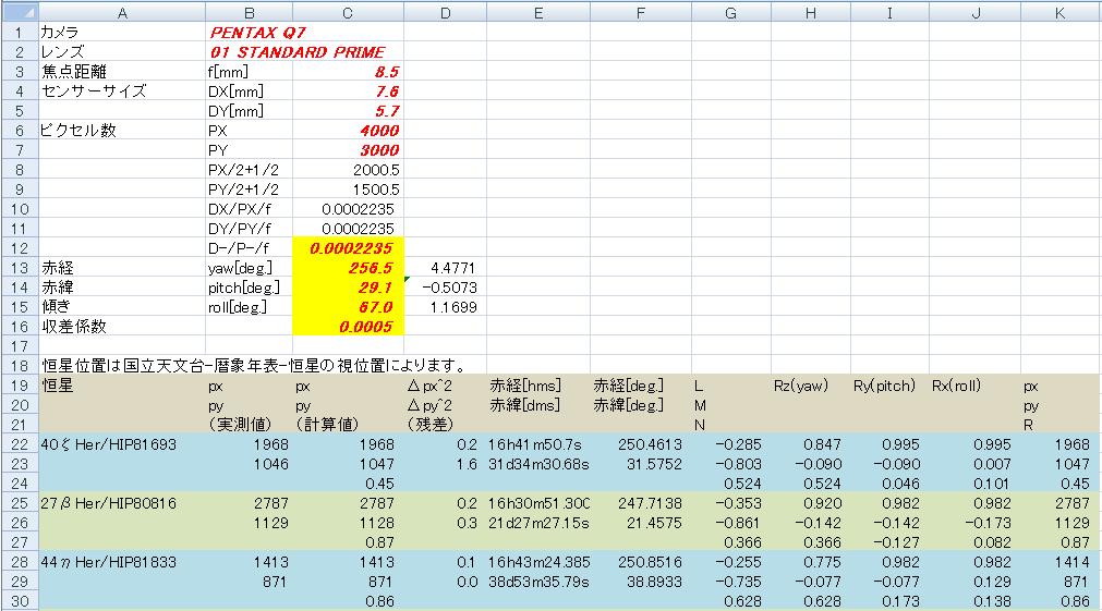 Excel_srv_12_01