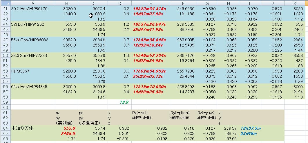 Excel_srv_12b_01