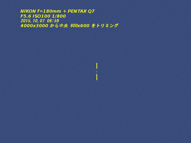 Imgp0144tr800