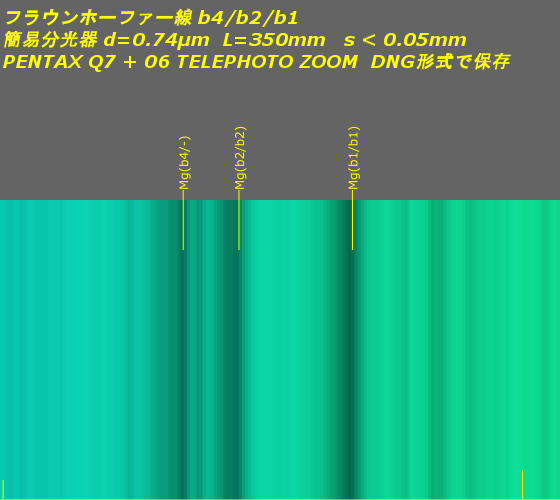 Imgp3680m44d63514d97520d362