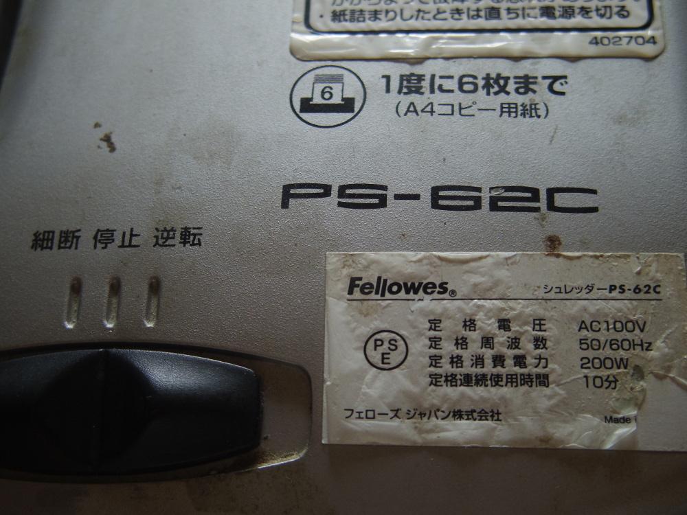 Imgp9483