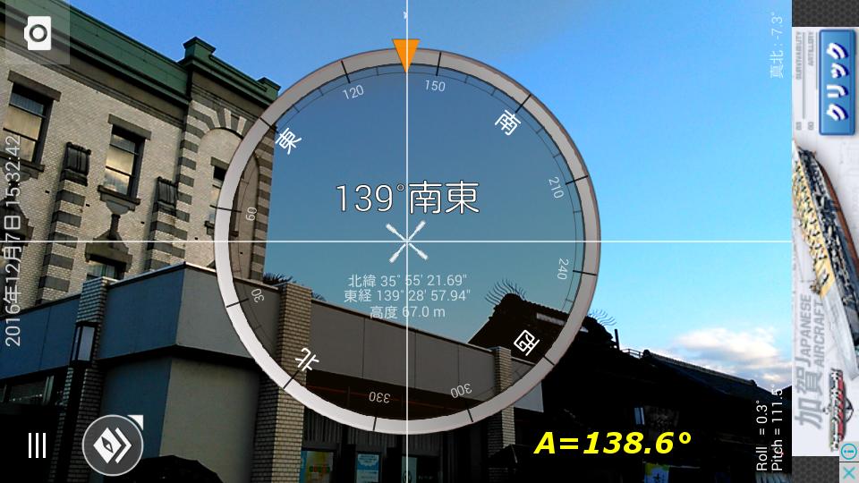 Compass_20161207_153242_138d6_2